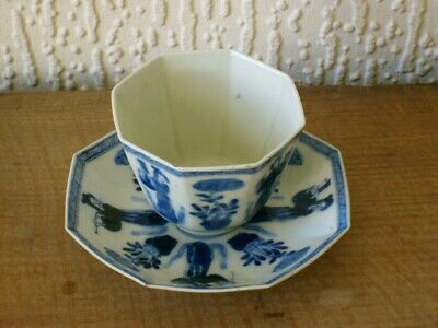 Antique Chinese Qing Period Kangxi Blue & White Octagonal Porcelain Cup & Saucer