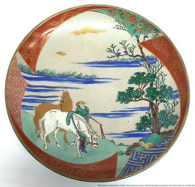 Antique Signed Japanese Kutani Meiji Scenic Gilt Porcelain Pottery Plate Bowl