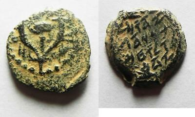ZURQIEH -as14481- ANCIENT HEBREW INSCRIPTION: JUDAEA. HASMONEAN AE PRUTAH