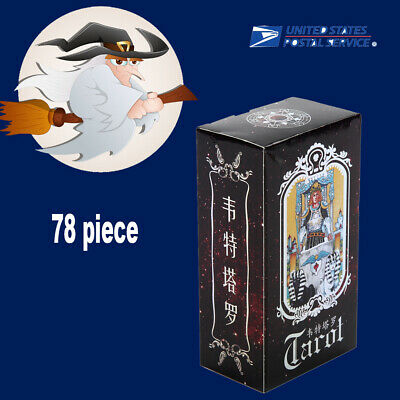 78 pcs Rider Waite Tarot Cards Deck Future Forecasting Table Game Cards Gift NEW