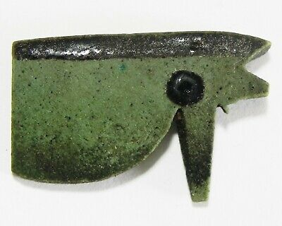 Zurqieh - As15367- Ancient Egypt. Faience Eye Of Horus Amulet. 600 - 300 B.c
