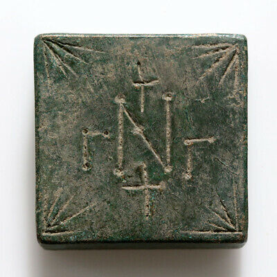 MUSEUM QUALITY BYZANTINE BRONZE WEIGHT CIRCA 700 AD - 90 grams