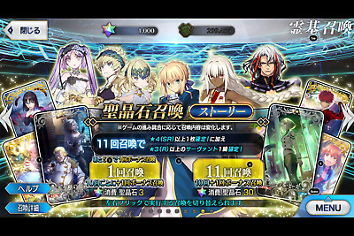 Fate Grand Order FGO JP 3 SSR Edmond Dantes, Skadi & MHXA Endgame Account 980 SQ