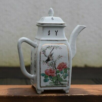 An antique teapot from china republic period