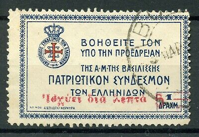 GREECE 1922 Women's Patriotic League Fund Ovpt 5 L / 1 Dr. Used CV 78.00 €