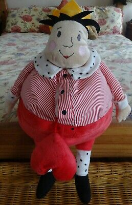 "Ikea Gullgosse Cuddly King Soft Toy  18"" With Hidden Heart"