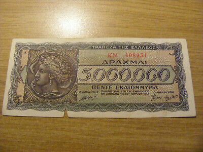 A 1944 Greece WWII 5,000,000 Drachma Banknote - Used but still crisp small rip
