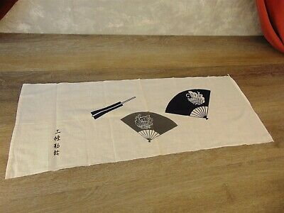 Old Japanese Vintage Textile TENUGUI TOWEL TRADITIONAL FANS #9