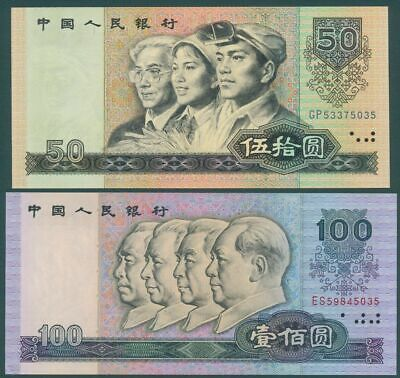 China 1980-1990 1 Fen to 100 Yuan 16 note collection inc. the RARE 1980 50 Yuan