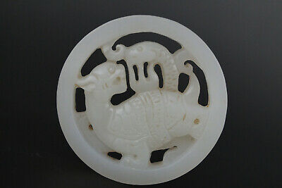 One Fine Chinese Ancient Jade Carving Circular Beast Pendants 0017