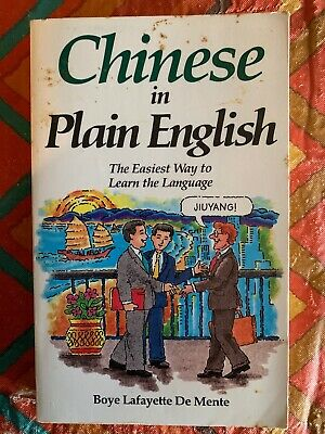 Chinese In Plain English Paperback