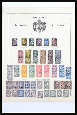 Lot 31052 Collection stamps of Bulgaria 1879-1911.