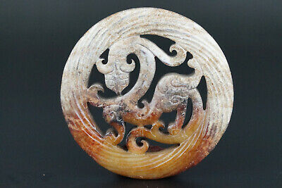 One Fine Chinese Ancient Han Jade Carving Dragon/Phoenix Pendant 0031