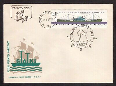 Poland 1961 First Day Cover, Polish Ship Industry !!2
