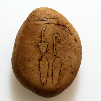 Undated-Very Interest Egyptian Stone Tamplet With Hieroglyphics