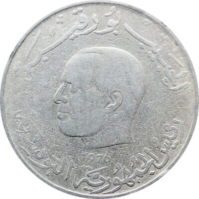 1976 Tunisia 1 Dinar Coin Pattern Type Portrait of Habib Bourguiba