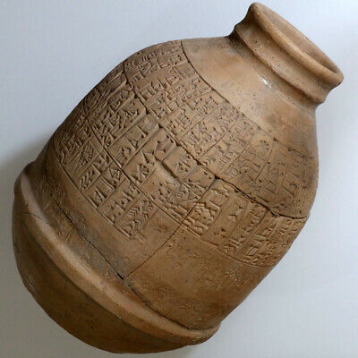 2534 grams NEAR EAST DECORATED TERRACOTTA VASE CIRCA 1000-500 BC - RESTORED