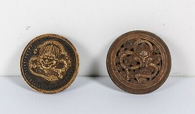 Set of Tibetan/Chinese Antique Gilt Bronze Belt Buckle