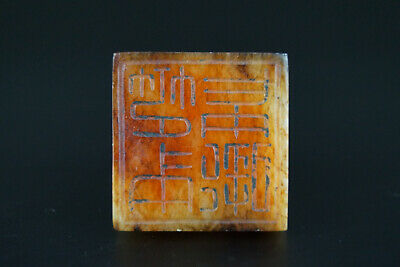 One Fine Chinese Ancient Han Jade Carving Jade Signet 0047