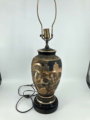 Antique gilt gold ,bronze or copper Chinese Oriental Table Lamp Wooden Base WORK
