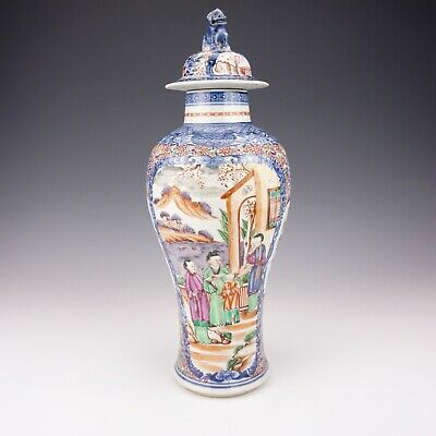 Antique Chinese Porcelain - Qianlong Famille Rose Vase- With Fo Dog Finial