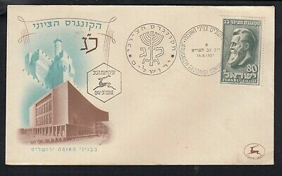 ISRAEL 1951 ZIONIST CONGRESS First Day Cover