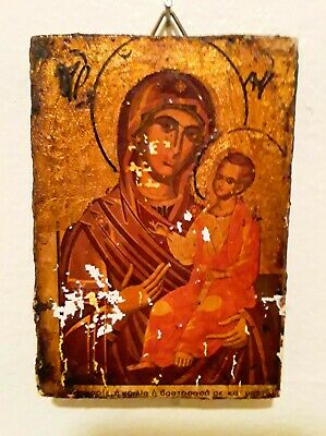 Russian icon - Holy Mary & baby Jesus Christ- Antique old world religious relic