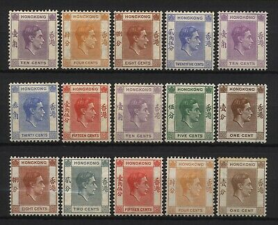 Hong Kong Collection 15 KGVI Values Unused Mounted