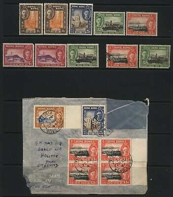 Hong Kong 1941 Centenary British Occupation 10 Stamps MM / Used + Cover