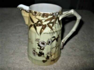 "Vintage Floral Flower Japanese or Chinese Pitcher 6"" Tall Stunning MUST SEE!"