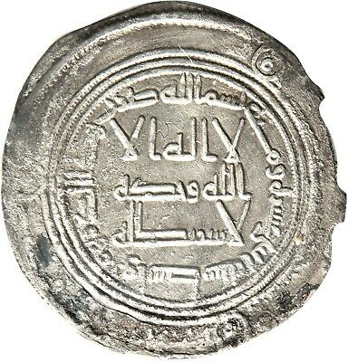 CERTIFIED, Umayyad Silver Dirham, Year 124 LARGE Authentic Medieval Islamic Coin
