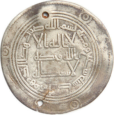 CERTIFIED, Umayyad Silver Dirham, Year 107, Authentic Medieval Islamic Coin