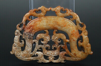 One Fine Chinese Ancient Han Jade Carving Dragon And Phoenix Pendants 0057