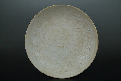 One Fine Chinese Ancient Ding Kiln Porcelain Carving Dragon Plates 11thC AD