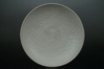 One Fine Chinese Ancient Ding Kiln Porcelain Carving Pisces  Plates 11thC AD