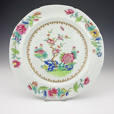 Antique Spode Stone China - Indian Tree Pattern Plate - Lovely!