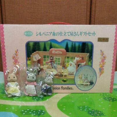 Sylvanian Families Toy Forest Tailor Shop Vintage Rare Animal Miniature Doll 83