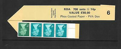 Machin - 14p  RDA coil leader +  strip of 4 stamps - roll 6 - unmounted mint