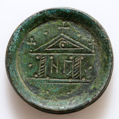 Museum Quality Byzantine Bronze Round Decorated Weight Ca 500 Ad