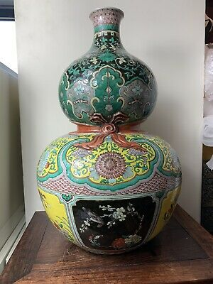 large antique chinese famille rose double gourd vase