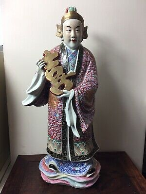 Large Antique Chinese Famille Rose Figure