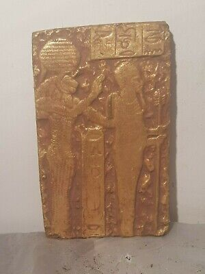 Rare Antique Ancient Egyptian Stela God Sekhmet & Ptah God War Army 1760-1680BC