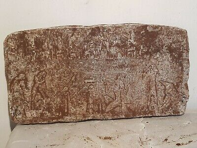 Rare Antique Ancient Egyptian Stela Judgement Day Death God Anubis 1840-1750BC