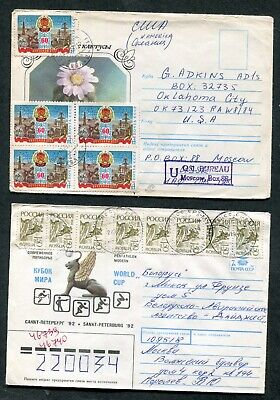 Lot Of 8 Covers, Moskva (Moscow) Locals, Russia (8 Scans)