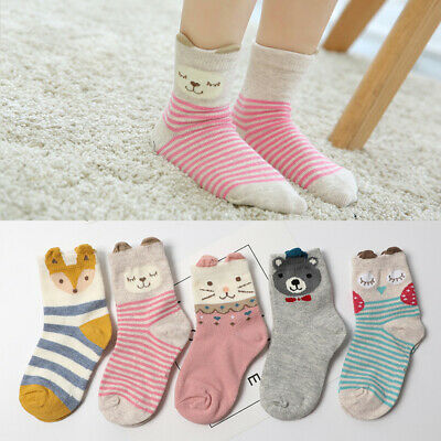 5 Pairs Kids Children Cartoon Printed Socks Boys Girls Soft Cotton Ankle Socks