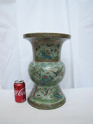Antique Chinese Late 19th Early 20th Century Porcelain Vase