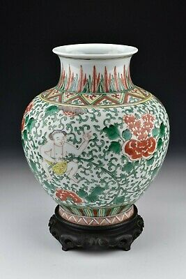 Signed Chinese Qing Dynasty Wucai Porcelain Vase on Stand with Figures