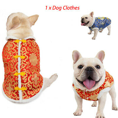 Soft Small Puppy Tang Suit Chinese New Year Winter Warm Dog Clothes Thickened