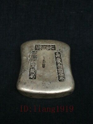 Old China Qing Jiaqing 38 Year Dynasty Copper Silver Ingot Collection Decoration
