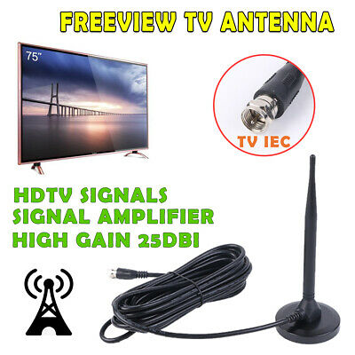6.5ft Indoor FM Dipole Antenna Radio Receiver Amplifier NTSC Male Connector GL